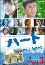陣内孝則ハート Vol.3 【DVD】