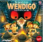 ウェンディゴのこわい話日本語版thelegendofwendigo【ボードゲーム】【すごろくや】