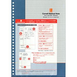 【メール便発送可能】アメリカの名門「コーネル大学」で開発されたノートシステムを採用学研 ...