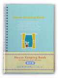 アピカ 家計簿 House Keeping Book A5 【HK-116】【節約】【家計管理】【店頭受取対応商品】