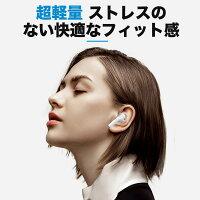 「bluetooth5.2最新版」ワイヤレスイヤホンbluetoothイヤホンブルートゥースイヤホンiphoneワイヤレスノイズキャンセリング通話可能長時間apt-X対応HiFi高音質カナル型スマホ耳が痛くない音量調節落ちないマイク付き片耳白黒
