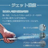 【オープン記念セール中】シャワーヘッド節水シャワー増圧節水シャワーヘッド塩素除去節水シャワー水流調整水圧アップマイクロナノバブルシャワーフック22mm美容お風呂バスグッズマイクロバブルスライド手元止水バス用品ウルトラファインバブル