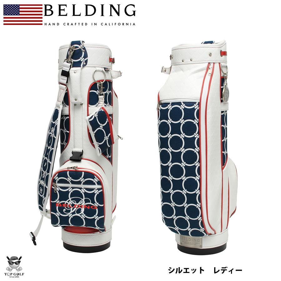 BELDING ベルディング キャディバッグ シルエット レディー ホワイトマジソン/オックスフォード 8.5型(HBCB-850068)