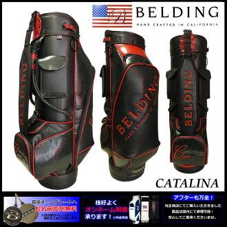 [BELDING]berudingu CATALINA 9.5型(HBCB-95029)高爾夫球場服務員包| 高爾夫球袋高爾夫球場服務員背球童背漂亮的球棒袋漂亮的高爾夫球背高爾夫球商品高爾夫球用品高爾夫球場服務員球棒袋背高爾夫俱樂部