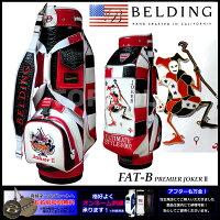 【ベルディング】FAT-BJOKER28.5型(HBCB-85030)キャディバッグ