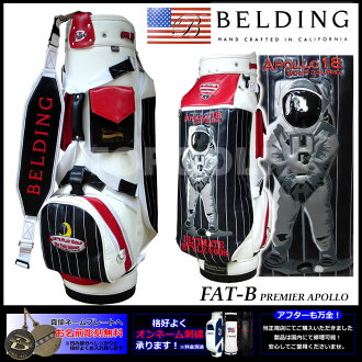 貝爾丁脂肪 B APOLLO9.5 型 (HBCB-95031) 高爾夫球袋 | 球童背回酷男裝球童球童袋球童球童回來的高爾夫球袋高爾夫球袋高爾夫球袋高爾夫配件高爾夫裝備