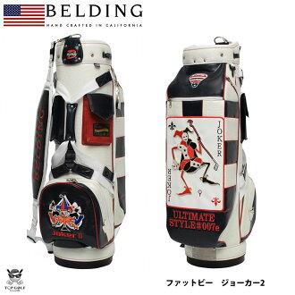 貝爾丁 JOKER2 脂肪 B 有限顏色 8.5-(HBB-85053) 高爾夫球袋 | 高爾夫球袋球童回球童背瀟灑時尚高爾夫球袋高爾夫球袋高爾夫配件高爾夫設備高爾夫球球童袋回來