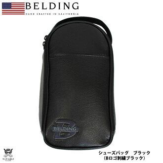 貝爾丁鞋袋黑色 (客戶-0005) | 鞋案例梳邦鞋鞋袋回美國鞋背袋 sackers 鞋進高爾夫球鞋放一些案例的高爾夫配件高爾夫設備