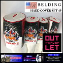 Belding_hc0009_out