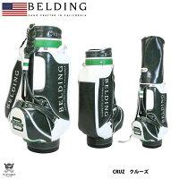 【BELDING】ベルディングCRUZクルーズグリーン×ホワイト×ダークグリーン9.5型(HBCB-950094)キャディバッグメンズかっこいいプレゼントおしゃれキャディーバッグゴルフバック名入れゴルフグッズゴルフ用品