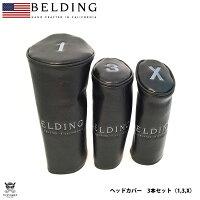 BELDINGベルディングヘッドカバー3本セット(1,3,X)ブラックバッファロー(HBHC-000046)