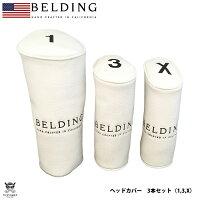 BELDINGベルディングヘッドカバー3本セット(1,3,X)ホワイトバッファロー(HBHC-000047)