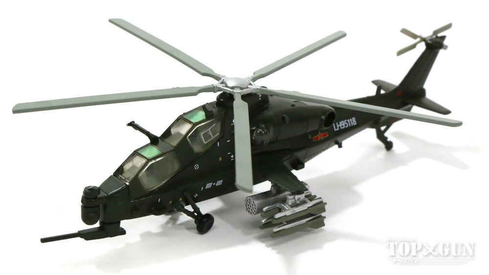 プラモデル・模型, 飛行機・ヘリコプター WZ-1010 LH95118 1100 20161019 AIR FORCE1 AF10134