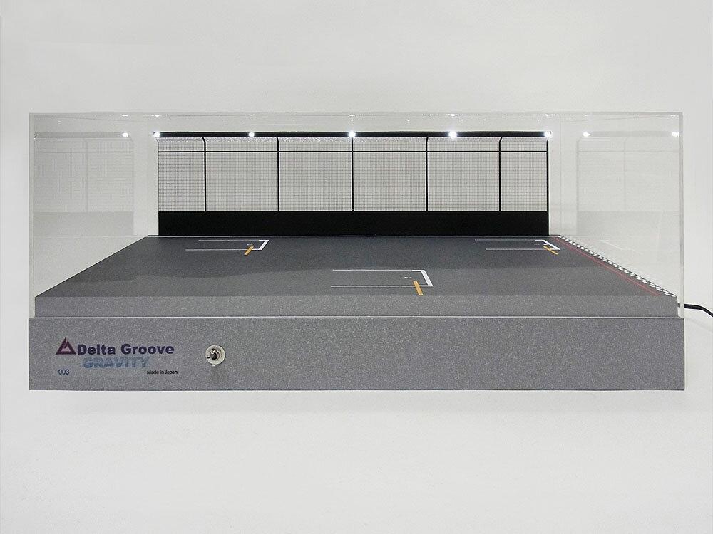 Gravity1 サーキットジオラマ(アクリルケース・LED付) 1/43スケール用 ※受注生産 デルタグルーヴ/Delta Groove 飛行機/模型/完成品 [Gravity1s]