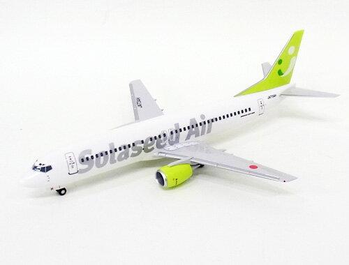 ボーイング 737-400 ソラシドエア(旧・スカイネットアジア航空)新塗装 JA734H 1/130 ※プラ製 2012年12月21発売 EVERRISE/エバーライズ飛行機/模型/完成品 [27892B]