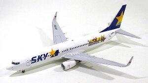 ボーイング 737-800w スカイマーク 特別塗装 「ONE PIECE」ワンピース JA73NF 1/100 ※プラ製 E...