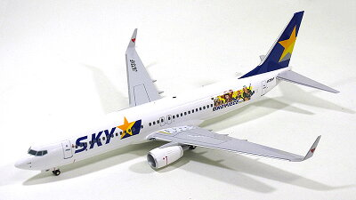 ボーイング 737-800w スカイマーク 特別塗装 「ONE PIECE」ワンピース JA73NF 1/100 ※プラ製 2...