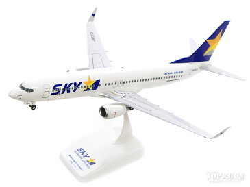 ボーイング 737-800w スカイマーク (ウイングレット 青ハート) JA737X 1/130 ※プラ製 2018年7月6日発売 EVERRISE飛行機/模型/完成品 [BC1320]