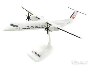 DHC-8-Q400CC(貨物室拡張型) RAC琉球エアーコミューター(ギアなし・スタンド専用) JA81RC 1/100 ※プラ製 2016年8月6日発売 EVERRISE飛行機/模型/完成品 [BJQ1177]