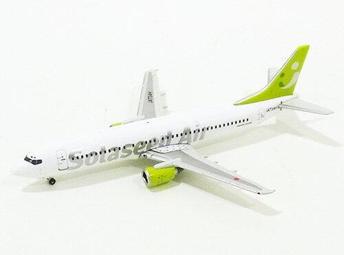 ボーイング B737-400 ソラシドエア(旧・スカイネットアジア航空)00年代 JA734H 1/400 2012年12月21日発売 Gemini Jets/ジェミニジェッツ飛行機/模型/完成品 [157374C]