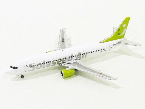 ボーイング B737-400 ソラシドエア(旧・スカイネットアジア航空)00年代 JA392K 1/400 2012年12月21日発売 Gemini Jets/ジェミニジェッツ飛行機/模型/完成品 [157374D]