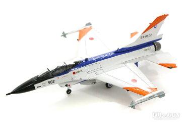 F-2A 航空自衛隊 航空開発実験集団 飛行開発実験団 試作2号機 岐阜基地 #63-8502 1/200 2017年10月3日発売 GULLIVER200/ガリバー200飛行機/模型/完成品 [WA22116]