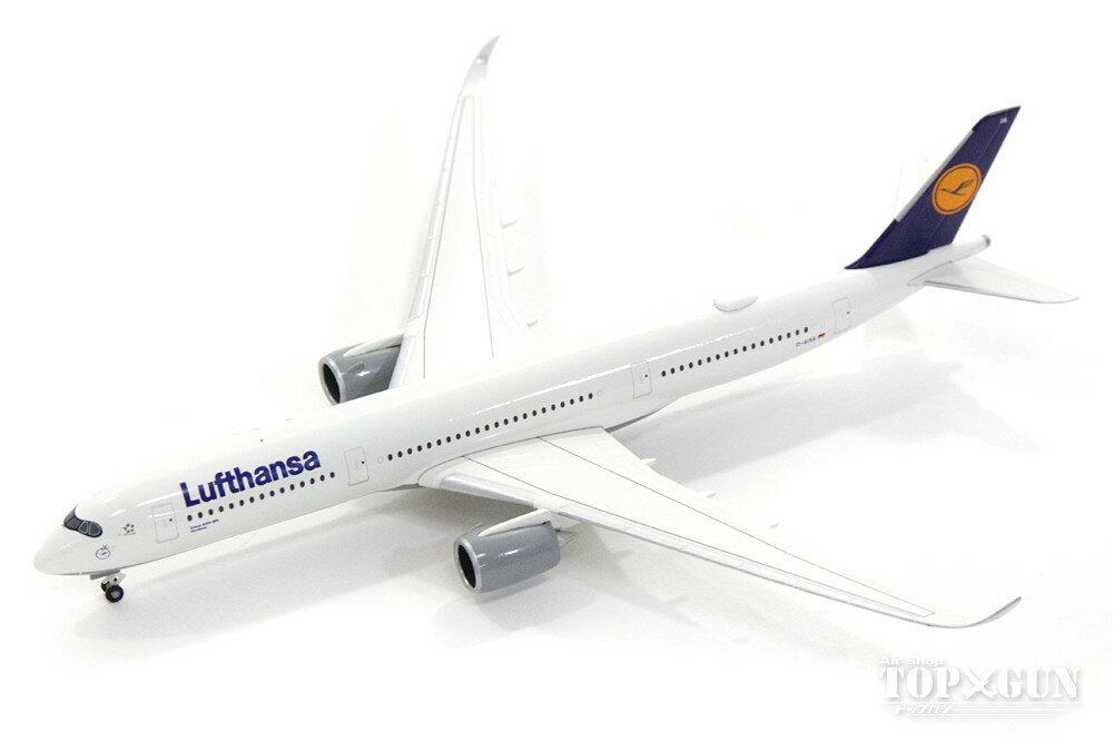 エアバス A350XWB ルフトハンザドイツ航空 D-AIXA 「ニュルンベルグ」 1/500 2017年8月9日発売 herpa/ヘルパウィングス飛行機/模型/完成品 [529037-001]