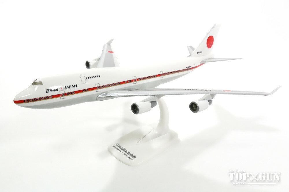 プラモデル・模型, 飛行機・ヘリコプター 747-400 701 1 20-1101 1250 2016131 herpa 610797