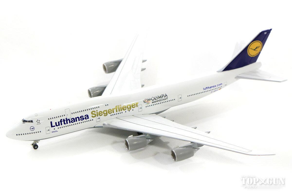 ボーイング 747-8i ルフトハンザドイツ航空 特別塗装 「リオ オリンピック 2016」 D-ABYK 1/500 2018年6月8日発売 herpa/ヘルパウィングス飛行機/模型/完成品 [530026]