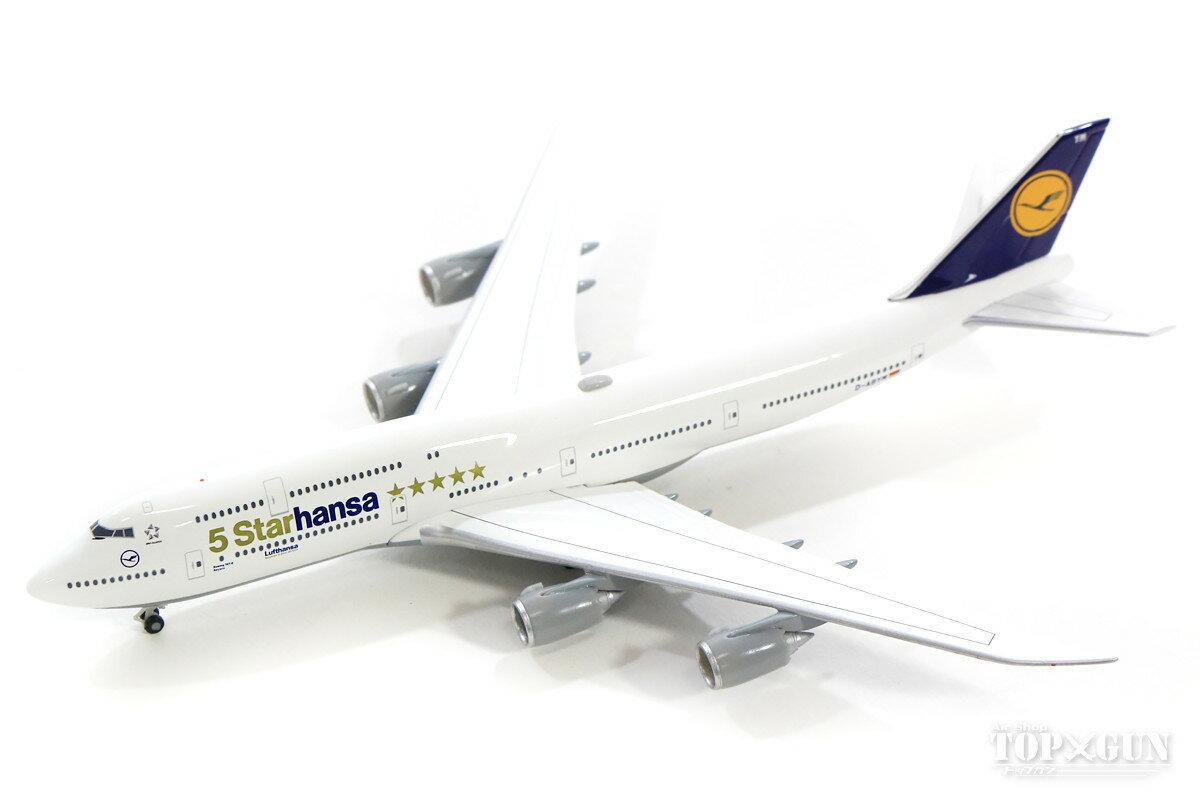 ボーイング 747-8 ルフトハンザドイツ航空 特別塗装 「5 Starhansa」 D-ABYM 「Bayern」 1/500 2018年8月31日発売 herpa/ヘルパウィングス飛行機/模型/完成品 [531504]