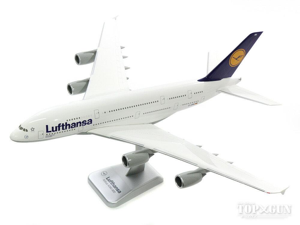 A380 ルフトハンザ航空 「Deutscland」 D-AIMN (ギアなし/スタンド付属) 1/200 ※プラ製 2017年11月10日発売 hogan Wings/ホーガンウイングス飛行機/模型/完成品 [LH47]