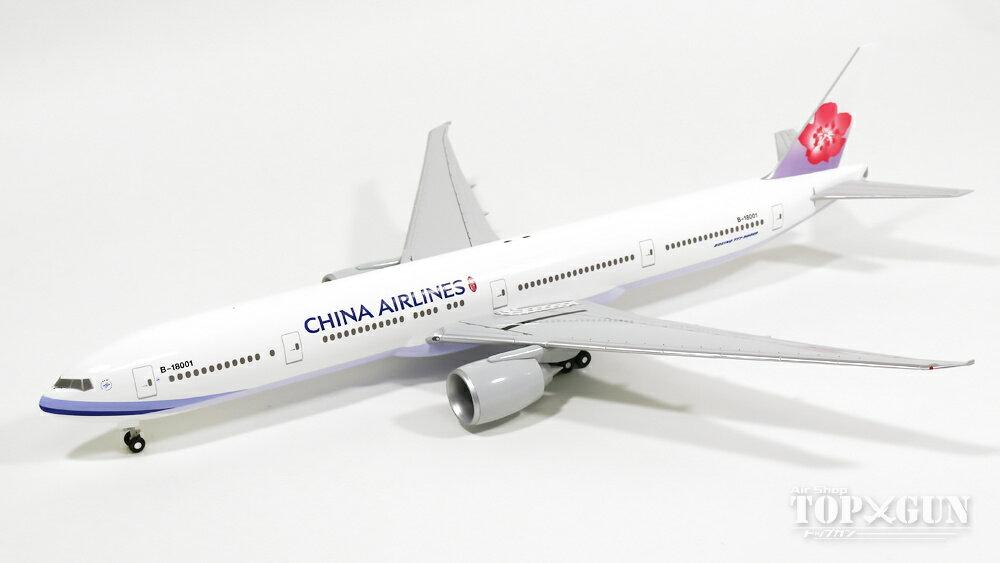 ボーイング 777-300ER チャイナエアライン(中華航空) B-18001 (ランディングギア・スタンド付属 ) ※プラ製 1/200 2015年4月10日発売 hogan Wings/ホーガンウイングス飛行機/模型/完成品 [0045GR]