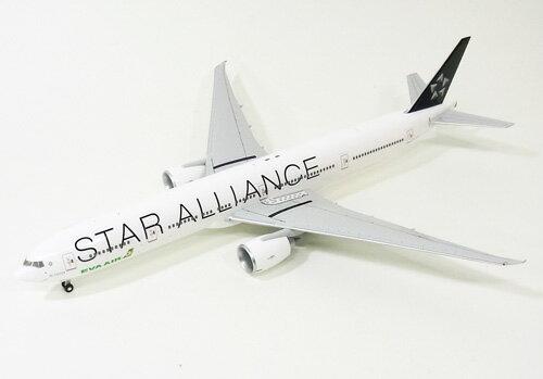 ボーイング B777-300ER エバー航空 スターアライアンス塗装 B-16701 1/200 2013年8月11日発売 hogan Wings/ホーガンウイングス飛行機/模型/完成品 [0854GR]