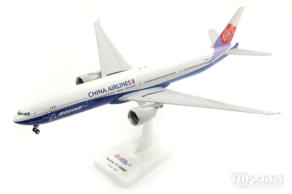 ボーイング 777-300ER チャイナ・エアライン(中華航空) 混合塗装 「ボーイングカラー/梅」 B-18007 1/200 ※プラ製 2017年5月20日未掲載品 hogan Wings/ホーガンウイングス飛行機/模型/完成品 [10529GR]