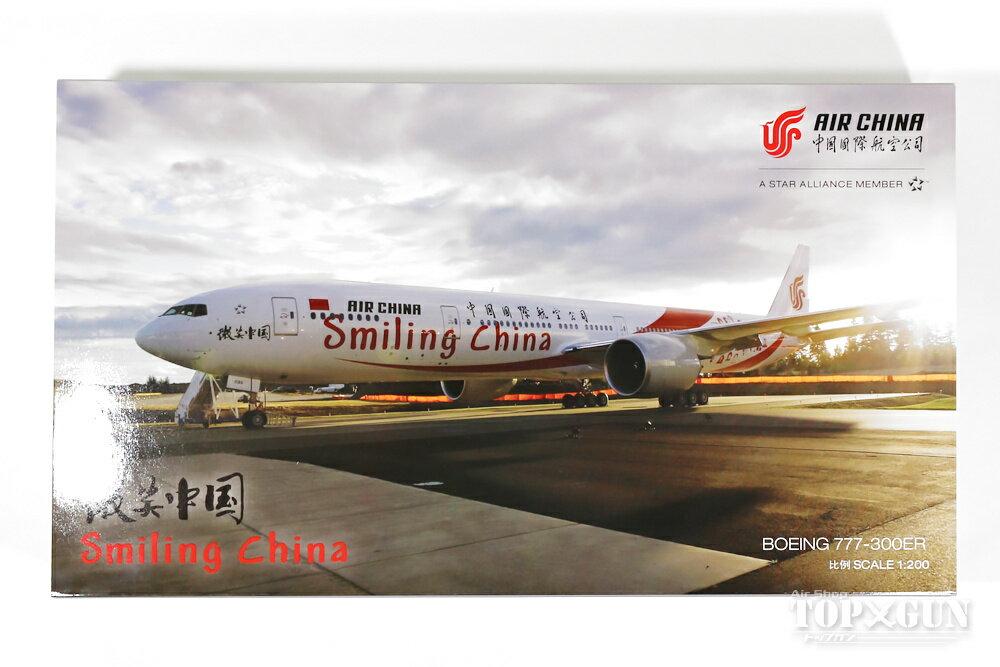 プラモデル・模型, 飛行機・ヘリコプター  777-300ER () Smiling China B-2035 1200 2015424 hogan Wings 37777300A