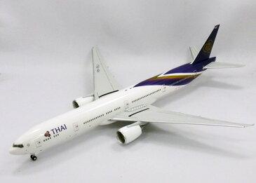 ボーイング B777-300ER タイ国際航空 HS-TKJ 1/200 2012年3月7日発売 hogan Wings/ホーガンウイングス飛行機/模型/完成品 [4173GR]