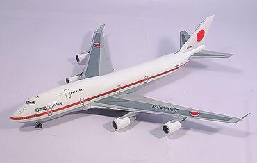 ボーイング B747-400 航空自衛隊 日本国政府専用機 1号機 20-1101 1/200 hogan Wings/ホーガンウイングス飛行機/模型/完成品 [2513GA]