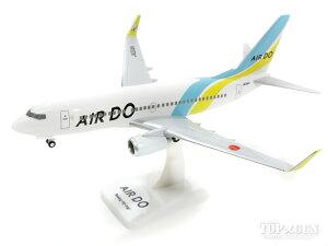 ボーイング 737-700w エア・ドゥ JA01AN 1/200 ※プラ製 2016年6月22日発売 hogan Wings/ホーガンウイングス飛行機/模型/完成品 [KBH20003]