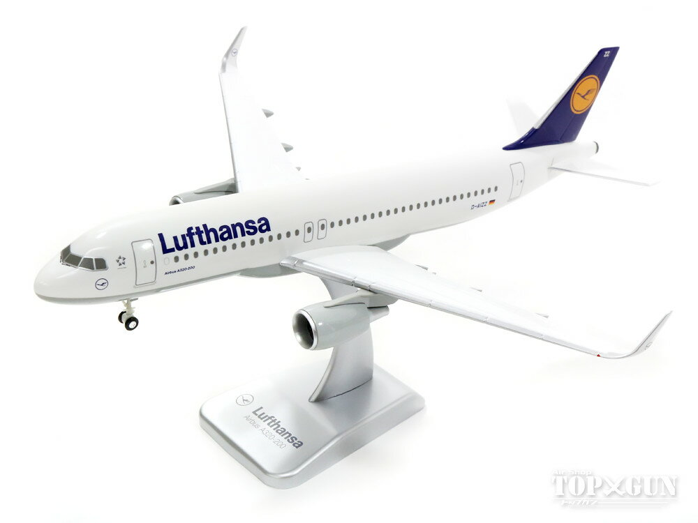 エアバス A320SL ルフトハンザ・ドイツ航空 D-AIZZ ※プラ製 1/200 2016年3月16日発売 hogan Wings/ホーガンウイングス飛行機/模型/完成品 [LH36]