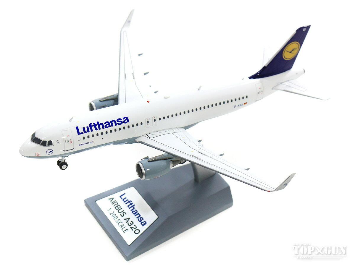 エアバス A320SL ルフトハンザドイツ航空 (スタンド付属) D-AIUI 1/200 ※金属製 2018年12月2日発売JFOX MODELS飛行機/模型/完成品 [JF-A320-013]