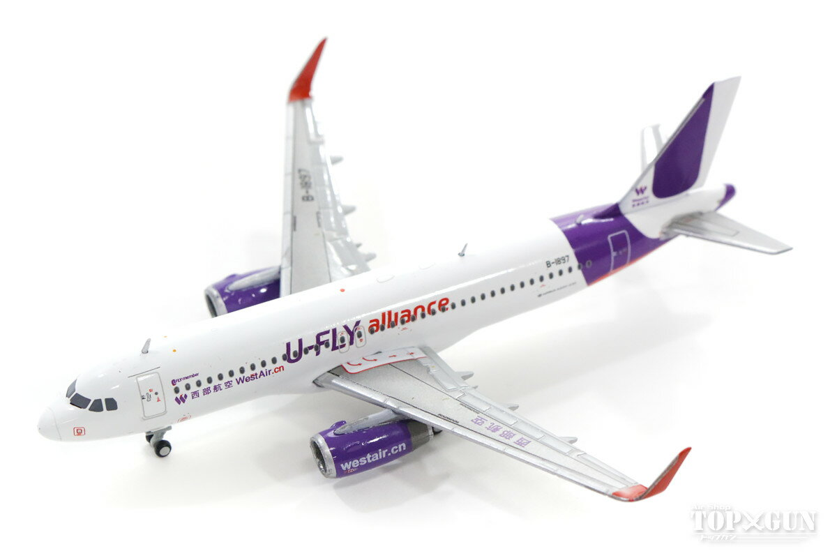 プラモデル・模型, 飛行機・ヘリコプター  A320 U-Fly Alliance B-1897 1400 20171227 JCWINGS XX4104