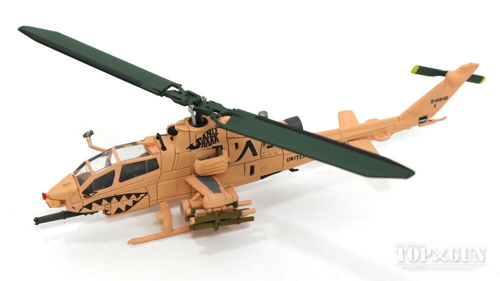 プラモデル・模型, 飛行機・ヘリコプター AH-1F 1144 20151112 Avioni-X AV440024