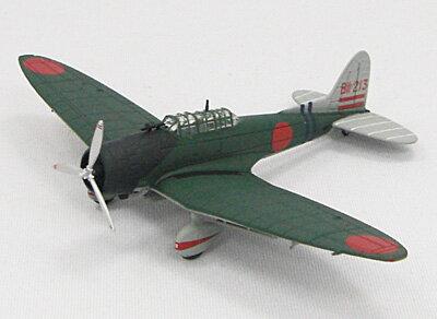 プラモデル・模型, 飛行機・ヘリコプター D3A1 4112 BII-213 1144 2012111 Avioni-X AV441007