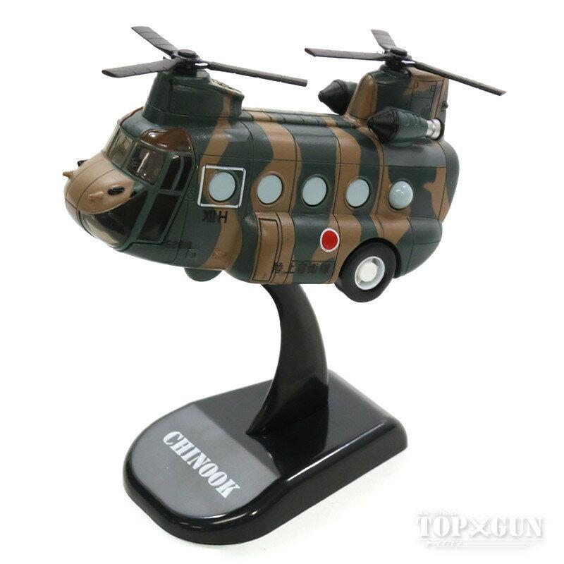 プラモデル・模型, 飛行機・ヘリコプター CH-47 () 2017127 KBP014