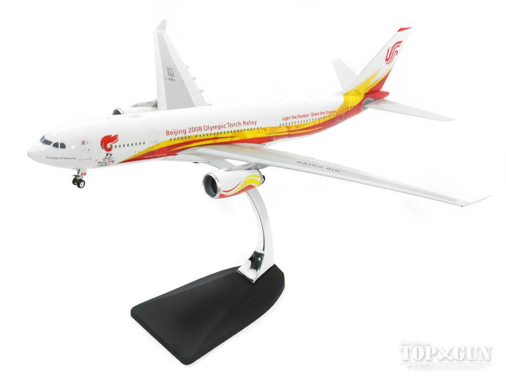 プラモデル・模型, 飛行機・ヘリコプター  A330-200 2008 B-6075 1200 201663 100038