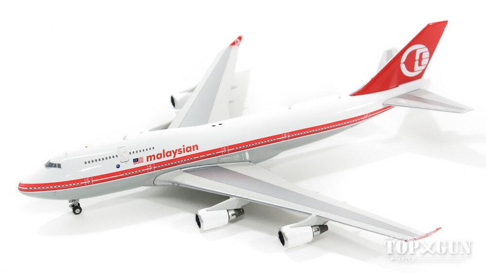 ボーイング 747-400 マレーシア航空 特別塗装 「レトロ」 9M-MPP 1/400 2016年6月11日未掲載品 フェニックス飛行機/模型/完成品 [11263]