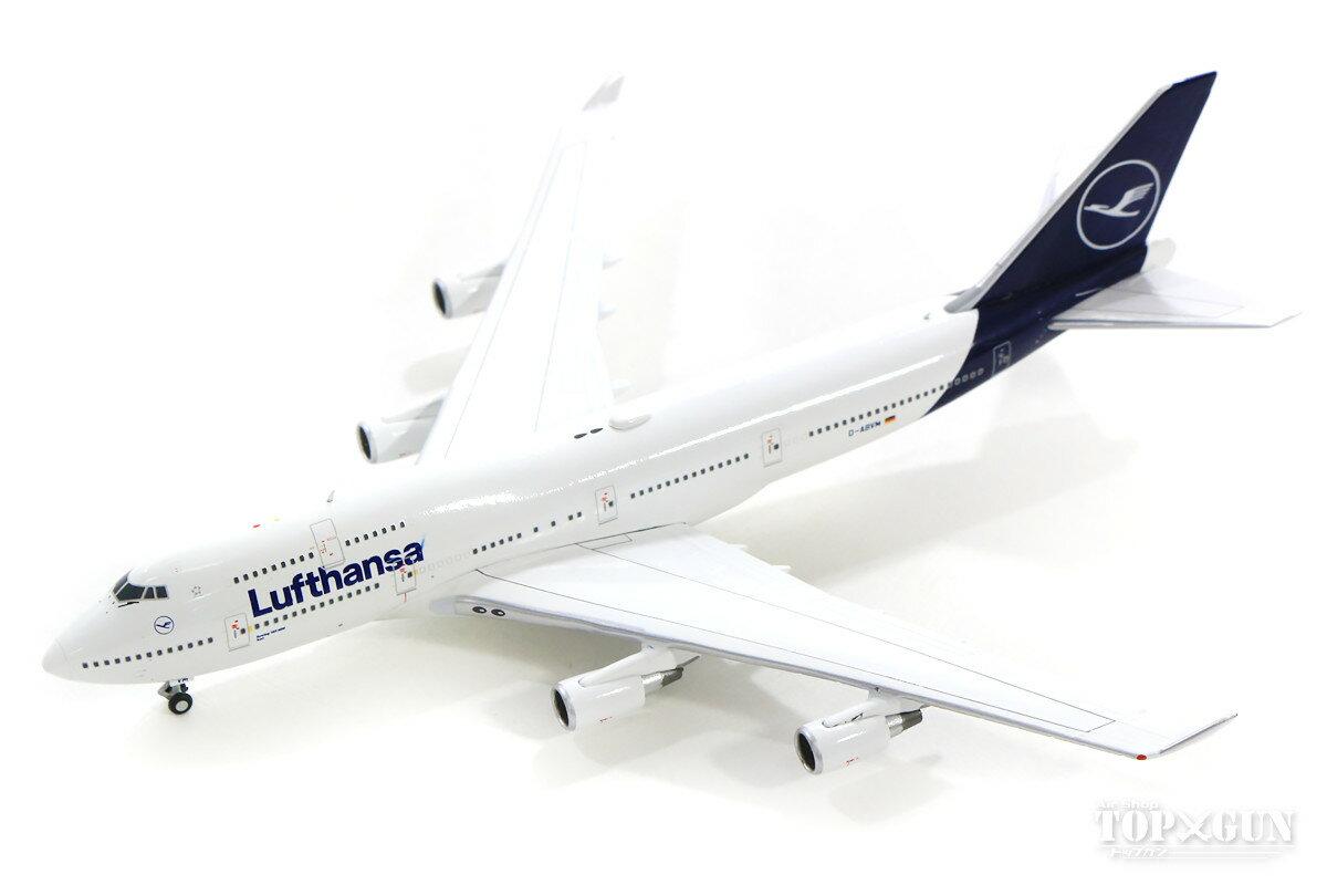 ボーイング 747-400 ルフトハンザドイツ航空 新塗装 D-ABVM 1/400 2019年4月26日発売 Gemini Jets/ジェミニジェッツ飛行機/模型/完成品 [GJDLH1826]
