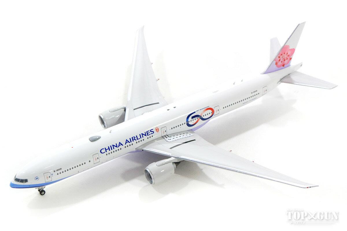 ボーイング 777-300ER チャイナエアライン(中華航空) 「60th」 B-18006 1/400 2019年8月9日発売フェニックス飛行機/模型/完成品 [04281]