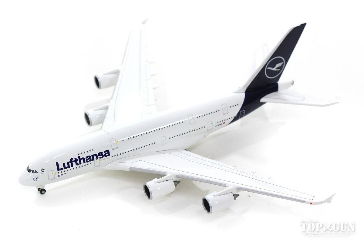 エアバス A380 ルフトハンザ航空 D-AIMB 「ミュンヘン」 1/500 2020年1月25日発売 herpa/ヘルパウィングス飛行機/模型/完成品 [533072]