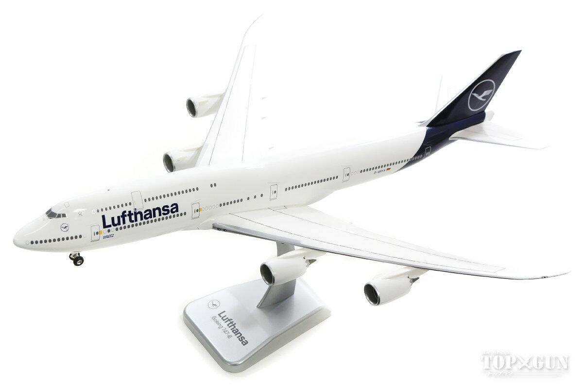 ボーイング 747-8i ルフトハンザドイツ航空 新塗装 「ブランデンブルク」 D-ABYA (ギア・スタンド付属) 1/200 ※プラ製 2019年7月16日発売 LIMOX/リモックス(hogan Wings/ホーガンウイングス)飛行機/模型/完成品 [DLH003]